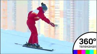 В Красногорске открылся новый горнолыжный спуск