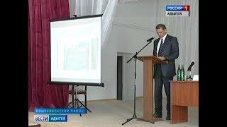 В 2018 году на формирование современной городской среды в Адыгее затратят 246 млн  рублей