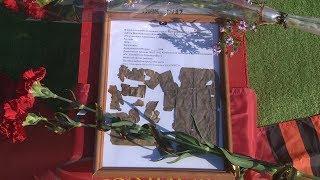 Волгоградские поисковики доставят останки защитника Сталинграда Петра Зауткина на малую родину