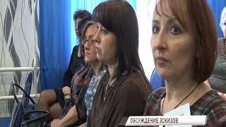 Жители Данилова выбирают территорию, которую благоустроят в первую очередь