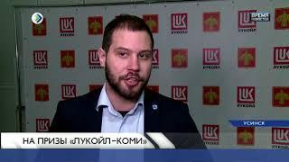 Победа сборной Нижнего Новгорода