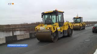 Трассу Архангельск-Северодвинск начали приводить в порядок