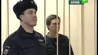 """Дольщикам """"Речелстроя"""" компенсировали более 150 млн рублей ущерба"""