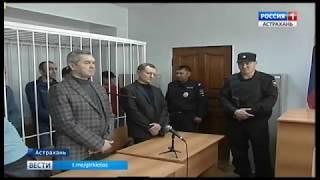 В Астрахани за незаконный оборот рыбы осудили преступную группу