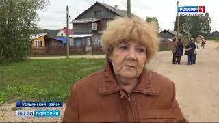 Как сделать село современным и красивым, знают жители устьянского Березника