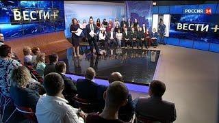 Ток-шоу «Вести +»: о самом главном за неделю в Новосибирской области