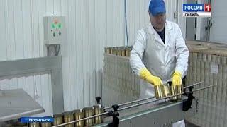 В Норильске открыли новое мясное производство из оленины