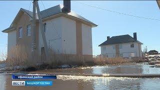 В селе Булгаково в Башкирии затопило жилой комплекс