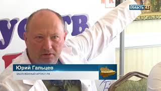 Юрий Гальцев спел курганцам новые песни и проверил чистоту на пляже