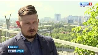 Представители Сибирской ассоциации архитекторов и дизайнеров раскритиковали барнальскую набережную