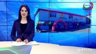 В с.Чанкурбе открылся первый детский сад
