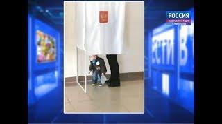 """""""Вести в сети"""". Выпуск #214"""