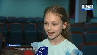 Приморский Театр молодежи дает премьеру — спектакль «Алые паруса»