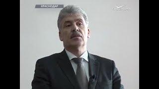 Павел Грудинин посетил Краснодар
