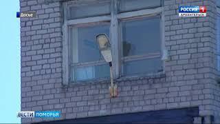 Сбежавших осужденных разыскивают сотрудники УФСИН и полиции