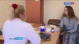В Брянске открылось первое отделение гериатрической помощи