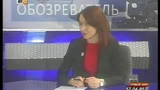 Городской обозреватель 29 03 2018