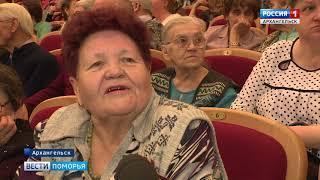 Для ветеранов Ломоносовского округа провели благотворительный концерт