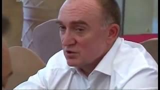 Дубровский посетит заседание глав ШОС в Китае