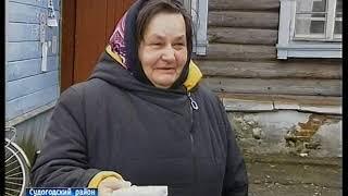 РОССИЯ 14 ноя 2018 Ср 20 40