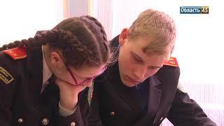 Выпуск новостей телекомпании «Область 45» за 26 февраля 2018 года