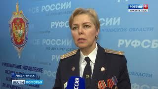 За экстремизм и оправдание терроризма житель Северодвинска получил реальный срок