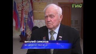 Глава города Елена Лапушкина встретилась с почетными гражданами Самары