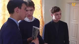 UTV. Уфимские школьники рассмотрели случаи недобросовестной рекламы и конкуренции
