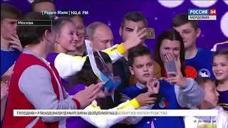 В Москве чествовали волонтеров из Мордовии
