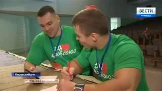 В Приморье прошел молодежный профсоюзный форум