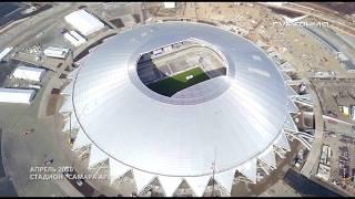 """Самара Арена"": стадион с высоты накануне тестового матча. Самара с высоты птичьего полета. HD"