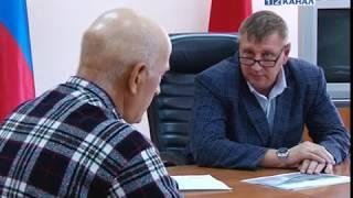 Дмитрий Титов провел прием граждан по личным вопросам