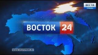 """ВГТРК запускает новый телевизионный канал """"Восток 24"""""""