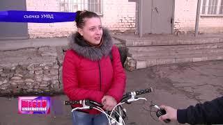 Два Дмитрия украли два велосипеда  Место происшествия 12 04 2018