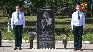 В Ядрине увековечили память своего земляка Николая Волкова и его жены Валентины Шапошниковой.