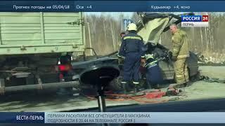 Смертельное ДТП: легковушка врезалась в грузовик