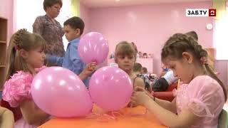 В детсадах Читы могут появиться пристройки для детей