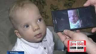 Годовалый малыш нуждается в срочной помощи жителей Дона