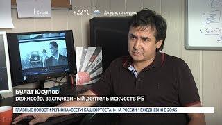 Режиссер фильма «Первая Республика» Булат Юсупов рассказал о съемках картины