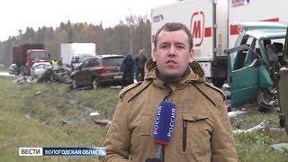 По факту аварии с тремя погибшими под Соколом возбуждено уголовное дело