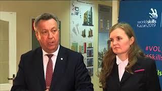 05 04 2018 Ресурсный центр по подготовке волонтёров создан в Ижевске