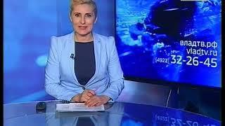 РОССИЯ 18 окт 2018 Чт 20 40