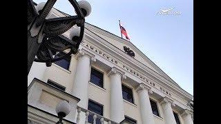 Депутаты губдумы утвердили поправки в бюджет Самарской области