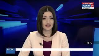 Вести (Россия 24) // 1.10.2018