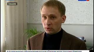 В Серышевском районе выдали 500 й сертификат на дальневосточный гектар