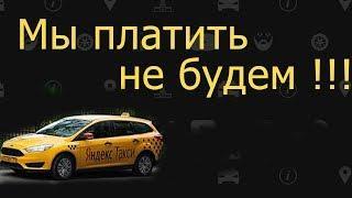 Яндекс ПАССАЖИРКИ кинули ТАКСИСТА тестим ИНДРАЙВЕР Дорожные происшествия