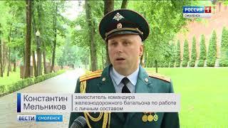 Солдаты-срочники приняли присягу в центре Смоленска