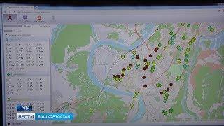 В Уфе представили новую транспортную карту