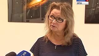 Активисты проекта «Киров меняется» обсудили идею каскада оврагов (ГТРК Вятка)