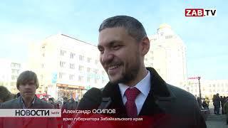 Александр Осипов пообещал встретиться с журналистами канала ЗабТВ